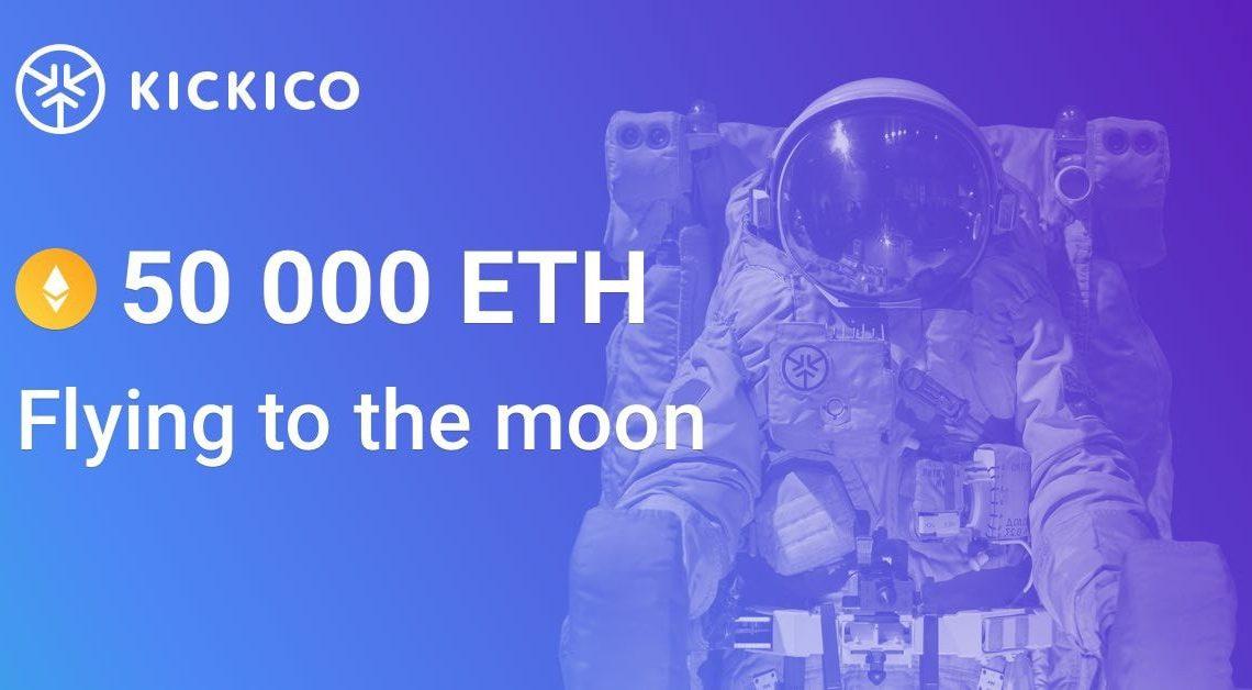 kickico 50000 ETH