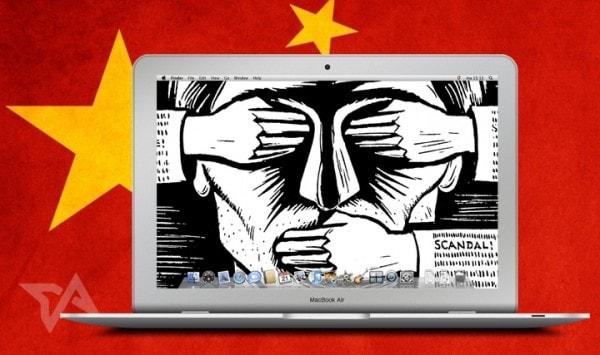 Hoje, dia 12 de abril, a polícia chinesa subitamente interrompeu a Fintech & Blockchain China Summit 2018, uma conferência de um dia realizada em Xangai, organizada pela PTP International.