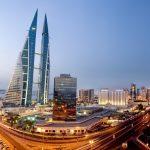 Bahrein pronto para legalizar criptomoedas