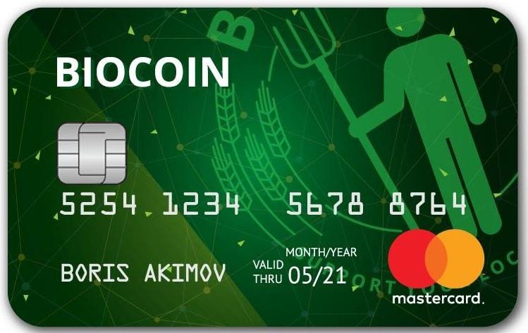 No final de outubro, a cooperativa agrícola de Moscou, LavkaLavka lançará a comercialização de uma criptomoeda própria, a BioCoin.