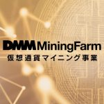 A DMM anunciou o lançamento de uma fazenda de mineração