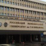 Cryptotrading torna-se disciplina da Universidade Econômica Russa