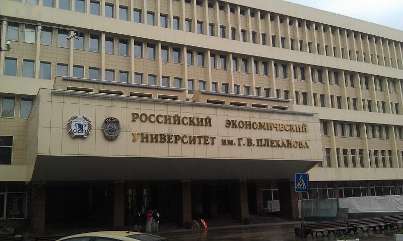 "Na Universidade Econômica Russa, teve início o curso ""Criptomoeda comercial"", conduzido pelos co-fundadores da holding analítica-analista Token Finance, Vladislav Malinin e Vladimir Buryanin."