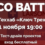 Batalha entre projetos de ICO será realizada em Moscou