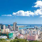 Ilhas Maurícias: empréstimos com criptomoedas de garantia