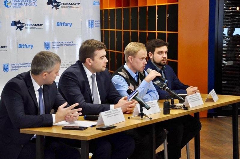 """Em 3 de outubro, no espaço """"Creative Quarter"""" em Kyiv, foi realizada uma apresentação do novo Cadastro Rural Estadual baseado na tecnologia de Blockchain."""