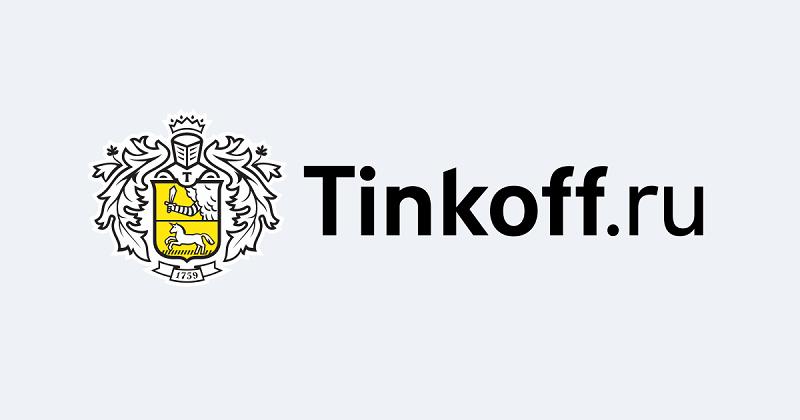 """Num momento em que os funcionários do Banco Central Russo questionam se devem ou não legalizar o uso das criptomoedas, o fundador do banco, Tinkoff Oleg Tinkov, publicou um post no Facebook, no qual afirma que seu banco está """"quase pronto"""" para lançar o seu própria moeda, o TinCoin."""