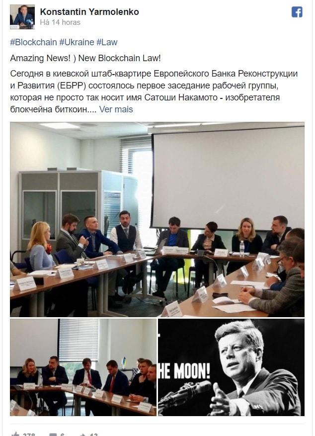 O BERD e agência eGov da Ucrânia elaborarão um projeto de lei sobre Blockchain. BTCSoul.com