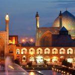 Autoridades iranianas pretendem legalizar Bitcoin