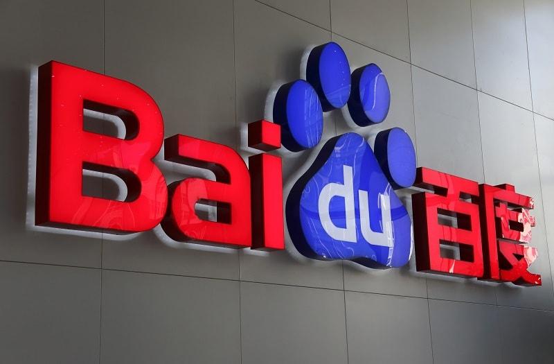 O gigante chinês de pesquisa lançou o serviço Baidu Jinkuang, onde os usuários podem arrendar os recursos excedentes de seu PC – como espaço livre no disco rígido, capacidade do processador e acelerador de vídeo, etc. – para várias tarefas, incluindo a mineração de criptomoedas.