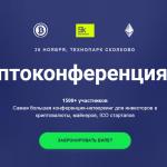 Nikita Musalov: estudante de Moscou, vencedor do hackathon organizado pelo Temocenter e o professor mais jovem do projeto Cyber Rússia.