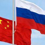 Extremo Oriente propõe uso de Blockchain em venda de madeira para a China