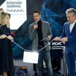 Ethereum torna-se um parceiro da primeira comuna de Blockchain em Moscou