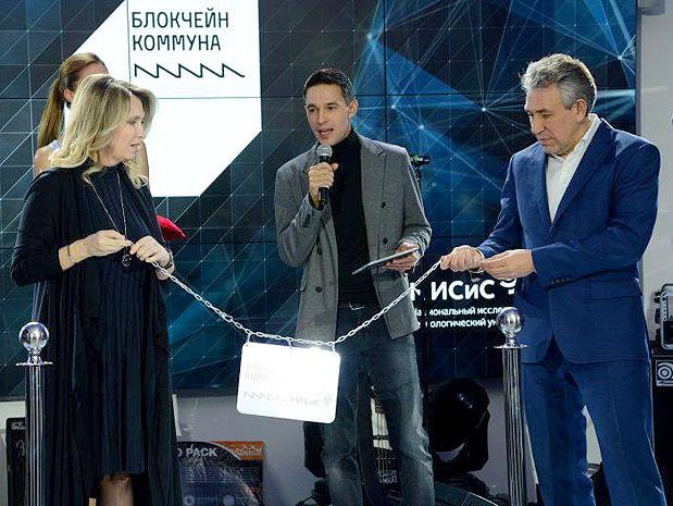 Num edifício antigo dos anos 30, localizado na rua Shabolovka em Moscou, foi realizada a abertura de uma comuna de Blockchain. Um dos primeiros parceiros do projeto conjunto do Vnesheconombank e MISiS foi a organização Ethereum Foundation.