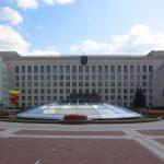 Universidade da Bielorrússia começará a treinar especialistas em criptomoedas e Blockchains