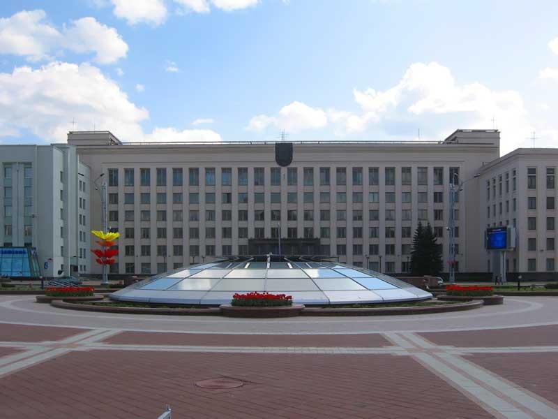 Em março, um curso sobre criptografia e tecnologia de Blockchain começará na Universidade Estadual da Bielorrússia