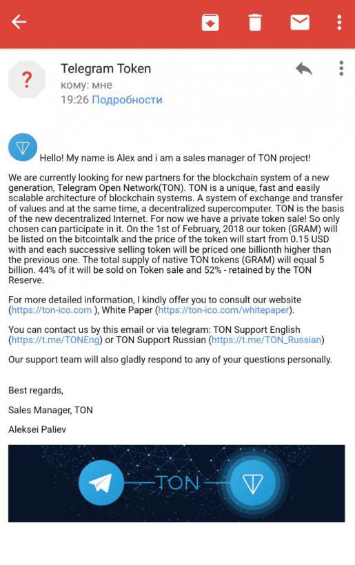 Falsas criptomoedas do Telegram aparecem a venda na rede. BTCSoul.com