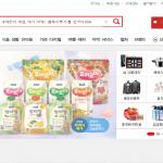 WeMakePrice: maior revendedor online da Coréia do Sul anuncia suporte a 12 criptomoedas
