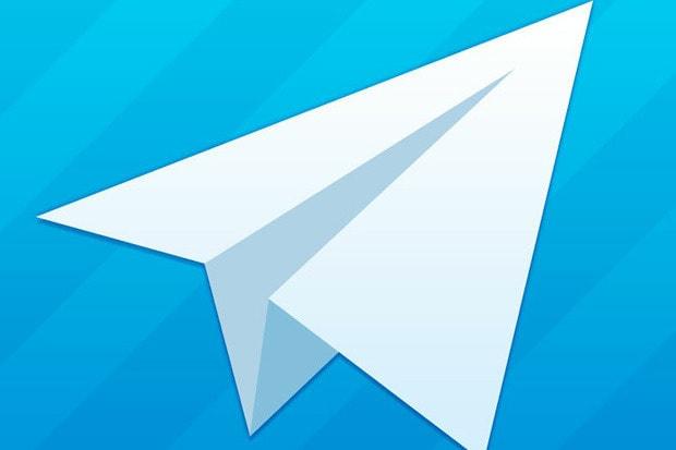 Fraudadores desconhecidos estão tentando enganar os usuários da Internet oferecendo-lhes a chance de comprar a criptomoeda GRAM do Telegram – que não existe.