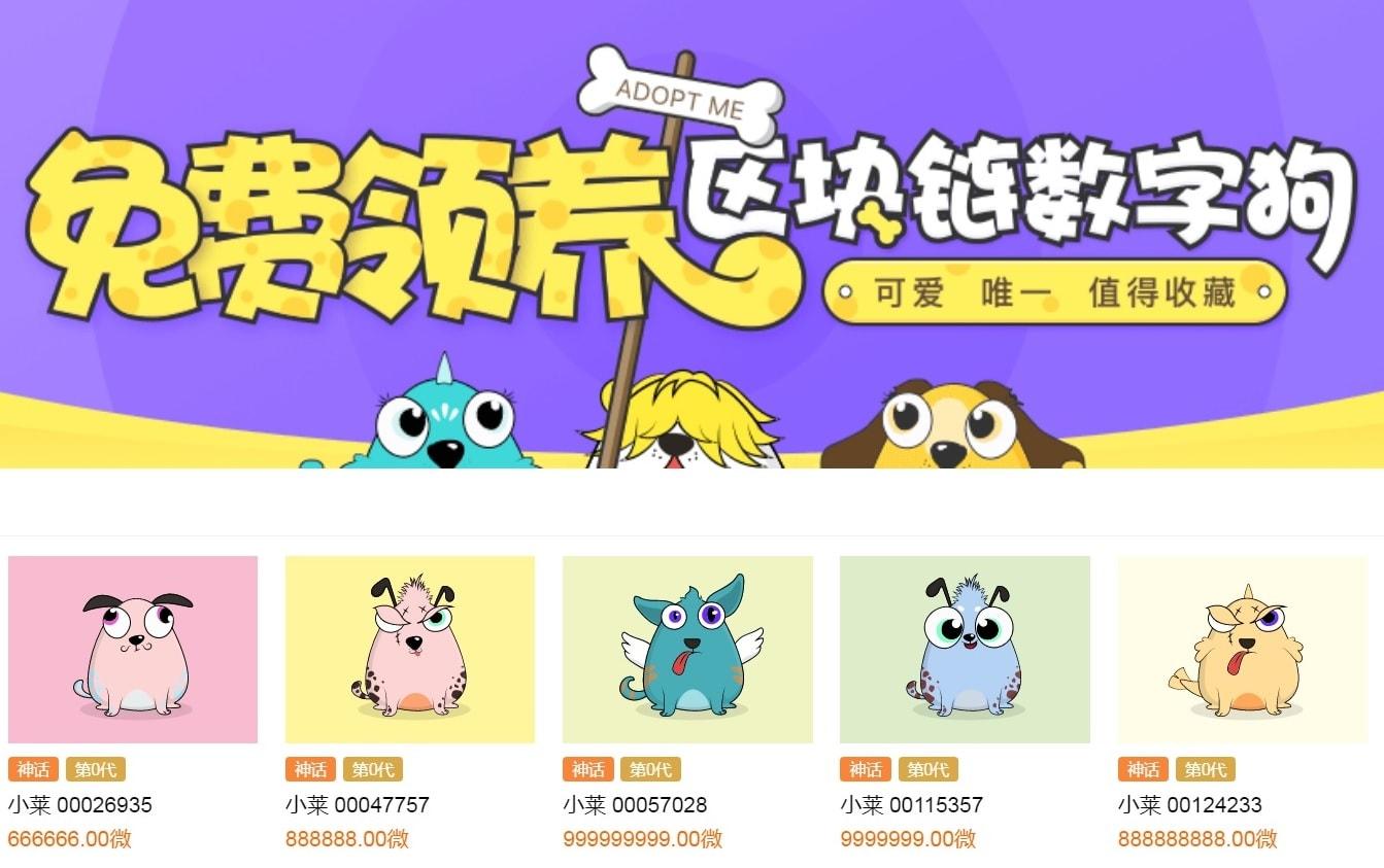 """O maior mecanismo de pesquisa chinês, Baidu, lançou um novo serviço de Blockchain muito similar """"Crypto-kittens"""" – a principal diferença do original é que os filhotes são oferecidos aos usuários para que eles os criem e depois os vendam."""