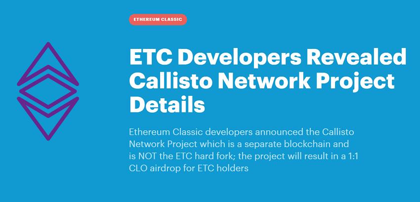 Detentores de Ethereum Classic (ETC) podem receber moedas do fork Callisto antes do esperado. Inicialmente, a aparição da nova Blockchain foi agendada para o 5 de março – é neste dia que o bloco número 5.500.000 deve ser originado – contudo, desde então, o hashrate do ativo aumentou significativamente.