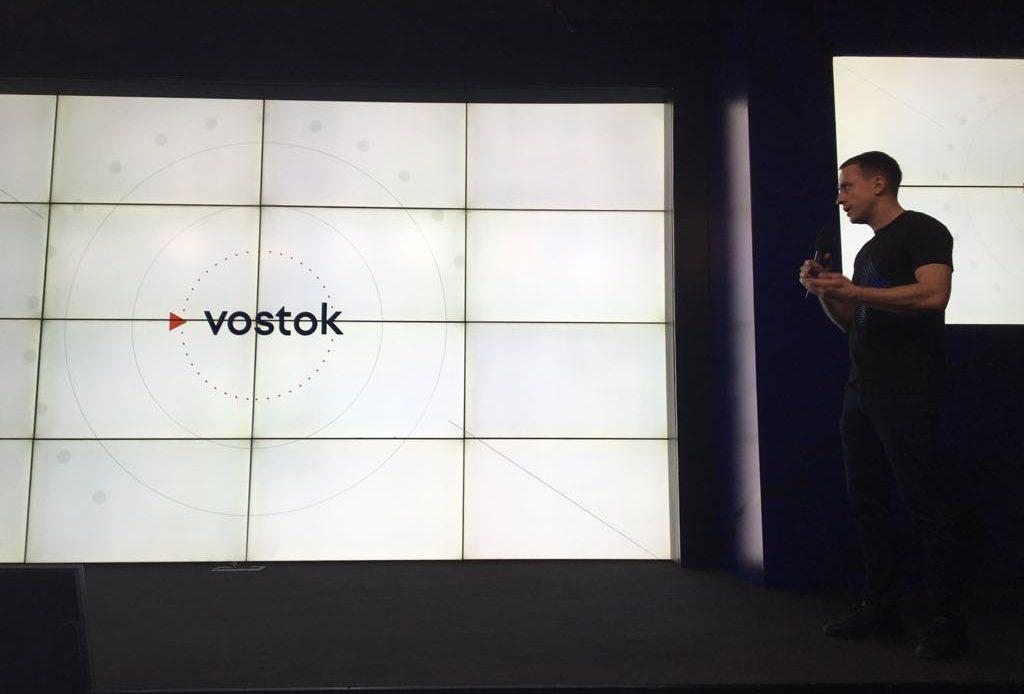 Durante um evento dedicado ao aniversário de dois anos da Waves Platform, o CEO da empresa, Alexander Ivanov, anunciou a criação de um novo projeto chamado Vostok. O produto combinará sistemas abertos e fechados de Blockchains e será projetado para oferecer soluções prontas para empresas e o Estado.