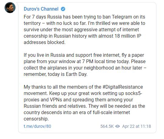 Pavel Durov inicia coleta de informações sobre métodos de bloqueio do Telegram. BTCSoul.com