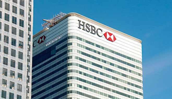 O banco britânico HSBC utilizou a tecnologia do registro distribuído para enviar uma carta de crédito à empresa americana Cargill.