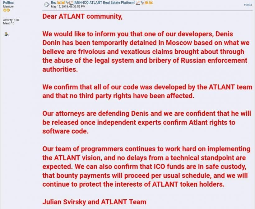 Diretor técnico de projeto Atlant suspeito de fraude. BTCSoul.com
