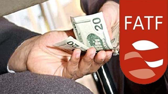 A organização intergovernamental FATF (Financial Action Task Force), cuja principal atividade é a luta contra a lavagem de dinheiro, planeja criar um conjunto de regras obrigatórias para corretoras.