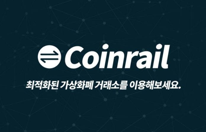 No domingo, a Exchange sul-coreana Coinrail foi submetida a ataques de hackers, nos quais, segundo dados atualizados, mais de 40 bilhões de won (cerca de US$37,28 milhões) foram roubados.