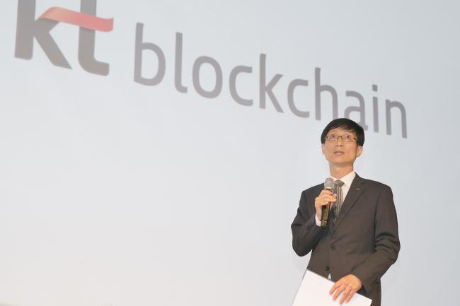 A gigante das telecomunicações planeja aplicar a tecnologia de Blockchain ao 5G e financiar plataformas de energia, bem como construir infraestruturas baseadas no registro distribuído em todo o país.