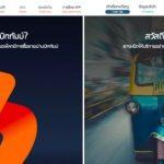 Unidades da Bithumb serão lançadas na Tailândia e no Japão
