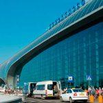 Extorsionistas de Bitcoins ameaçam invadir sistemas de navegação de aeroporto Domodedovo