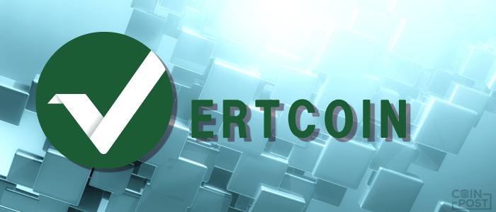 Vertcoin é uma criptomoeda descentralizada peer-to-peer, que segue a mesma linha que o Bitcoin e Litecoin, por exemplo. Contudo, ao contrário das moedas que o antecedem, a Vertcoin mantém os esforços num modelo de mineração descentralizado.