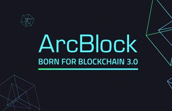 A inovadora tecnologia blockchain ainda tem muito a se desenvolver. Há muitos problemas que impedem que os desenvolvedores e as empresas criem aplicativos totalmente distribuídos e descentralizados.