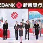 Banco chinês emite títulos no valor de US$66 milhões com ajuda de Blockchain