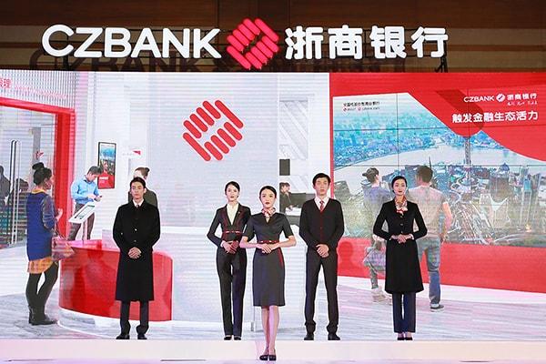 O Zheshang Bank, uma das maiores instituições financeiras comerciais da China, emitiu títulos no valor de US$66 milhões por meio de sua própria plataforma de Blockchain.