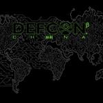 Ferramenta para rastreamento de transações em Bitcoin será apresentada em Defcon