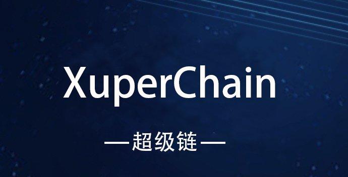 """A equipe do Baidu, gigante chinês de buscas, publicou a versão 1.0 do seu WhitePaper. O documento considera o desenvolvimento de um sistema de rede independente """"Super Chain"""""""