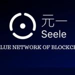 Seele blockchain 4.0