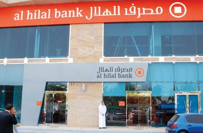 Com sede em Abu Dhabi, o banco Al Hilal Bank realizou uma transação no mercado secundário com títulos islâmicos denominados sukuk. Segundo o site da instituição financeira, o valor da transação foi de US$500 milhões.