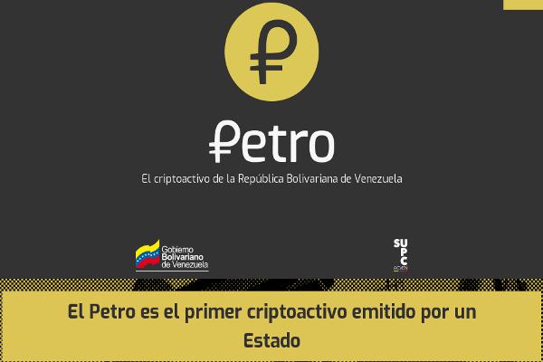 el petro venezuela