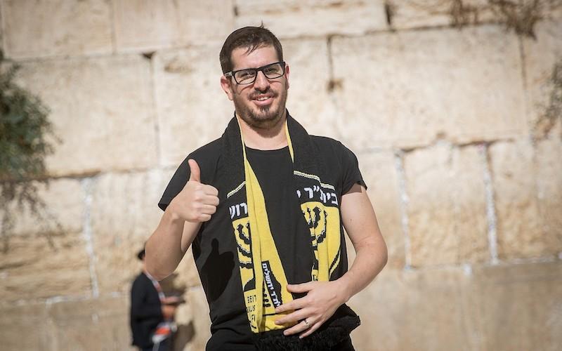 Moshe Hogeg bitcoin futebol otc